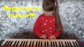 Ребенок играет на пианино. Полька.Калинка малинка. Зайчик