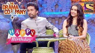 Shraddha & Siddhanth Kapoor's Unbreakable Bond   Celebrity Birthday Special   Shraddha Kapoor