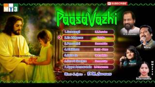 Gambar cover K.J.Jesudas, Mano, Harini, Swarnalatha Hit Songs | Paasa Vazhi | Tamil Jesus Hit Songs | Jukebox