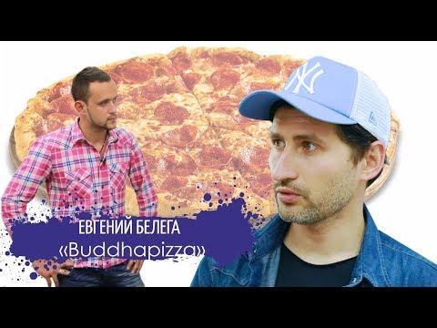 БИЗНЕС НА ПИЦЦЕ   ПРОИЗВОДСТВО И ДОСТАВКА   Buddahpizza   #STARTUPUA