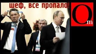 видео «Газпром» провел...MESSENGER— искусственый...Ввзаимосвязи супразднением...