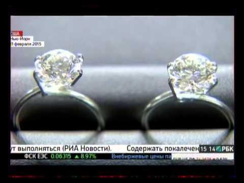 Самый большой в мире искусственный бриллиант 20150213 - YouTube 6d999762385