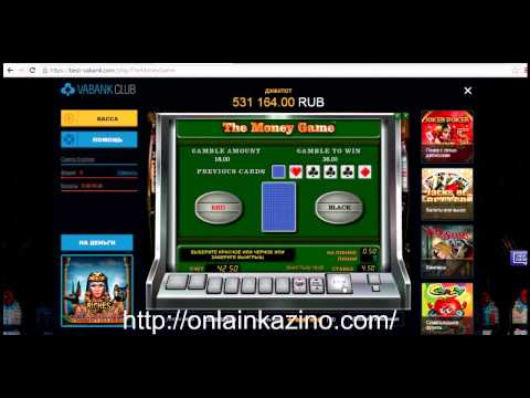 Va банк казино онлайн