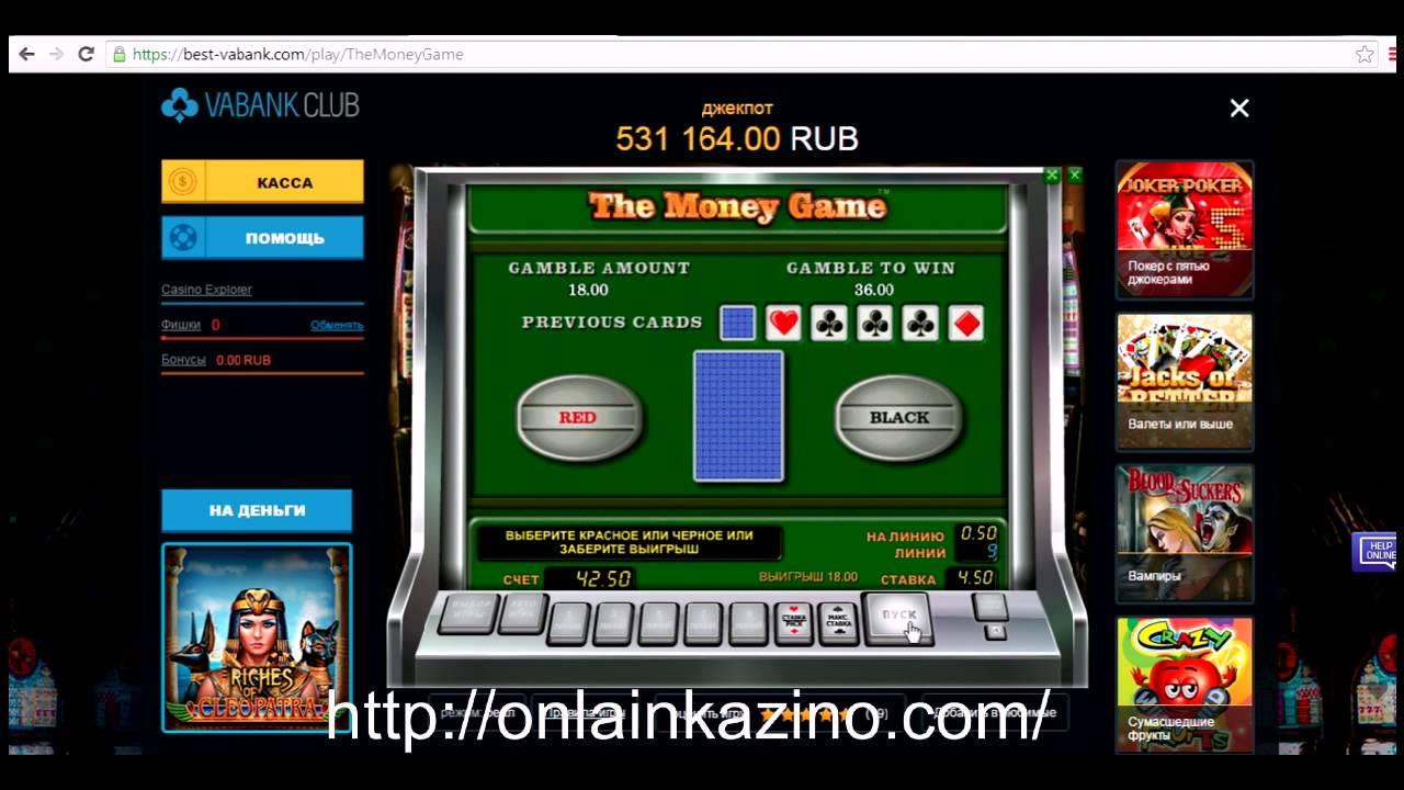 Ва-банк онлине казино зарубежные интрент казино шашки