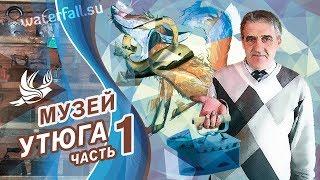 видео Музеи Переславля-Залесского