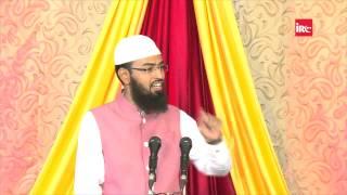 Jannat ke 8 darwaze aur jahannum ke 7 darwaze hai by adv. faiz syed