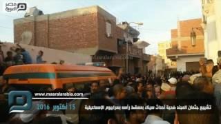 مصر العربية | تشييع جثمان المجند ضحية أحداث سيناء بمسقط رأسه بسرابيوم الإسماعيلية