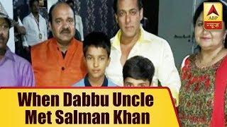 Viral Dance: When Dabbu Uncle Met Salman Khan | ABP News