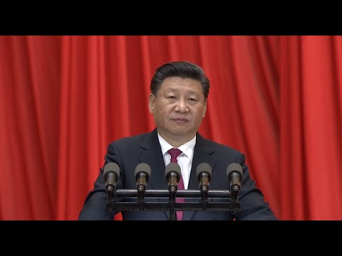 Xi Calls for Promoting Fulfillment of Two Centenary Goals, Reform