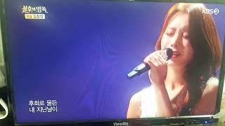 무료방송채널32개 TV셋톱박스 KT스카이라이프 위성안테…