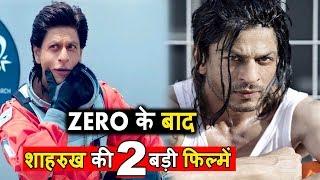 ZERO के फ्लॉप होने पर Shahrukh का बड़ा फैसला। Shahrukh khan Upcoming movies