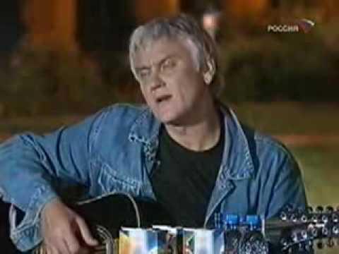 Сергей Беликов - У беды глаза зеленые (Сон-трава)