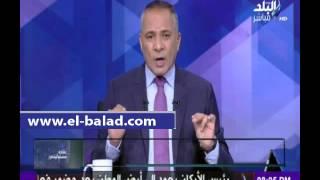 بالفيديو.. أحمد موسى: ليس لدي خطوط حمراء أمام مصلحة وأمن الوطن