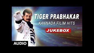 Tiger Prabhakar Kannada Film Hits | Jukebox | Tiger Prabhakar | Kannada Old Songs