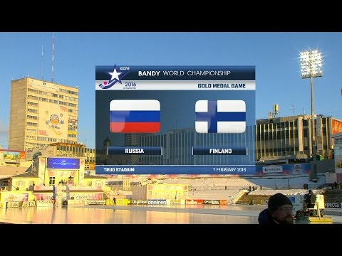 Bandy World Championship 2016 - Final: Finland vs Russia