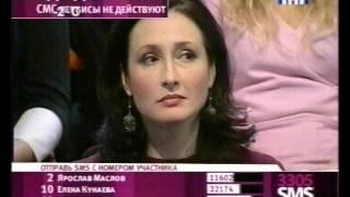 Голод 2 - Фильм 27 - 1 - финал шоу