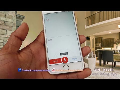How to Google Translate On IOS & Android Voice Typing Khmer