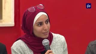 الدكتور جمال الشلبي يقدم لرؤيا قراءةٌ في الحديثِ الملكيِّ لطلبةِ الجامعةِ الهاشمية - (22-11-2018)