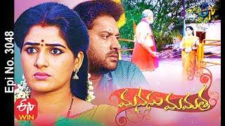 Manasu Mamata | 21st January 2021 | Full Episode No 3048 | ETV Telugu