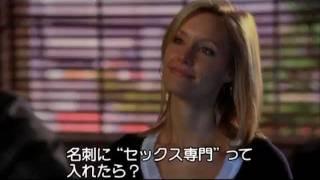 ザ・プラクティス シーズン1 第5話