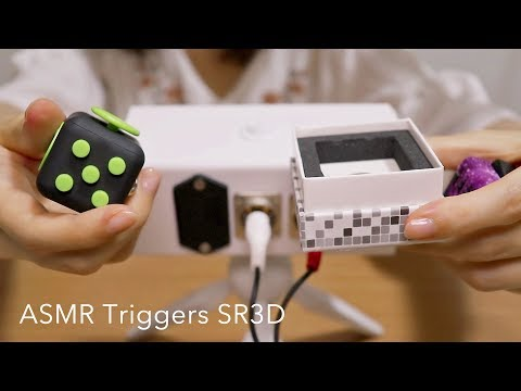 (ENG SUB) ASMR Triggers For Relaxation / Japanese Whispering / SR3D / mic test