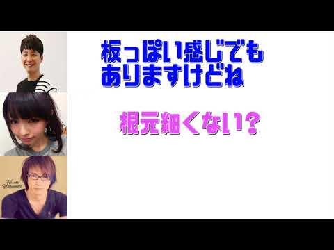 【星野源文字起こし】安元洋貴さんと下田麻美さんのぶっかけ星人とヌルヌル星人の掛け合いが面白すぎw