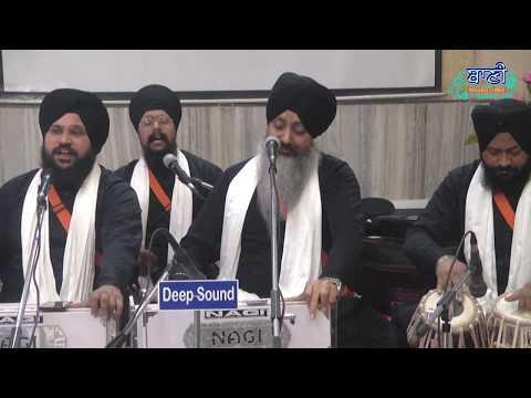 Shabad-Bhai-Tejinder-Singh-Ji-Khaane-Wale-2020