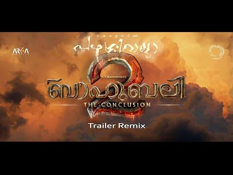 Pazhassiraja - Bhahubali Trailer Remix