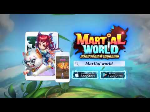 Martial World: สวีทฮาร์ทสะท้านยุทธภพ