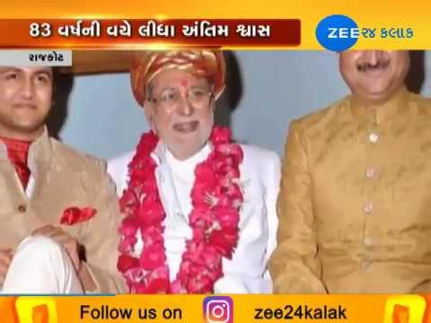 Rajkot Former Gujarat Fm Manoharsinh Jadeja Dies At The Age Of 83