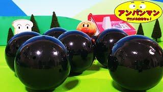 アンパンマン アニメ❤おもちゃ ガチャガチャ全部開封!何がでるかな? Toy Kids トイキッズ animation anpanman