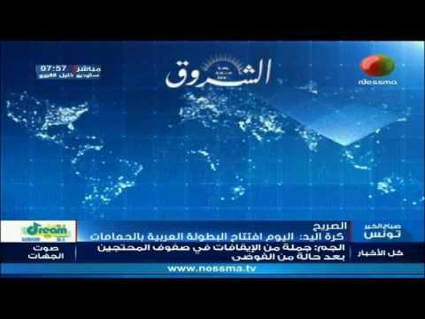 أبرز عناوين الأخبار الرياضية ليوم الإربعاء22/03/2017
