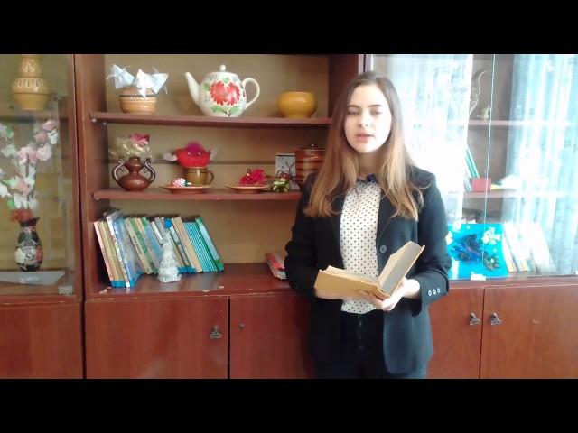 Изображение предпросмотра прочтения – ПолинаКлюс читает произведение «Птичка Божья» В.В.Маяковского