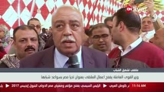 سعفان: ملتقى تشغيل الشباب له ردود فعل علي أبناء حلوان 'فيديو'