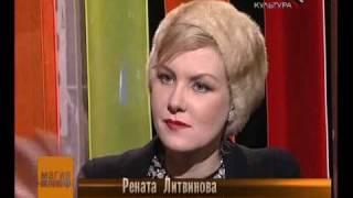 Рената Литвинова в 'Магия кино' 2009