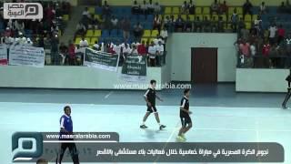 مصر العربية | نجوم الكرة المصرية في مباراة خماسية خلال فعاليات بناء مستشفى بالاقصر