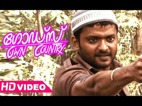 Gods Own Country Movie Scenes HD | Manikuttan saves Srenivasan & Lena | Fahad Fazil