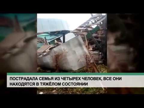 Стали известны новые подробности состояния здоровья пострадавших от взрыва газа