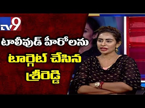 Sri Reddy shocking comments on Tollywood Heroes - TV9