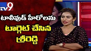 Sri Reddy shocking comments on Tollywood Heroes...
