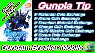 Gundam Breaker Mobile Gameplay วิธีการหาเหรียญ [Coin] ในชาเลนต่างๆ [Coin Exchange]