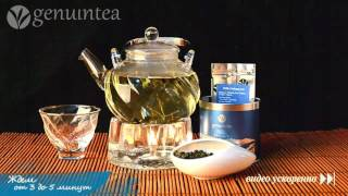 видео Чай молочный улун Тайвань купить