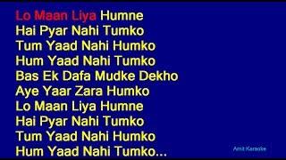 Lo Maan Liya Humne - Arijit Singh Hindi Full Karaoke with Lyrics