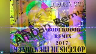 DJ KORIX MMC Bodi Kodok Remix 2017