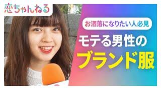 【オススメ動画】 ◇『ソフレ』の実態を渋谷女子に直撃! https://youtu....