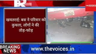 khamtrai raipur accident by bus
