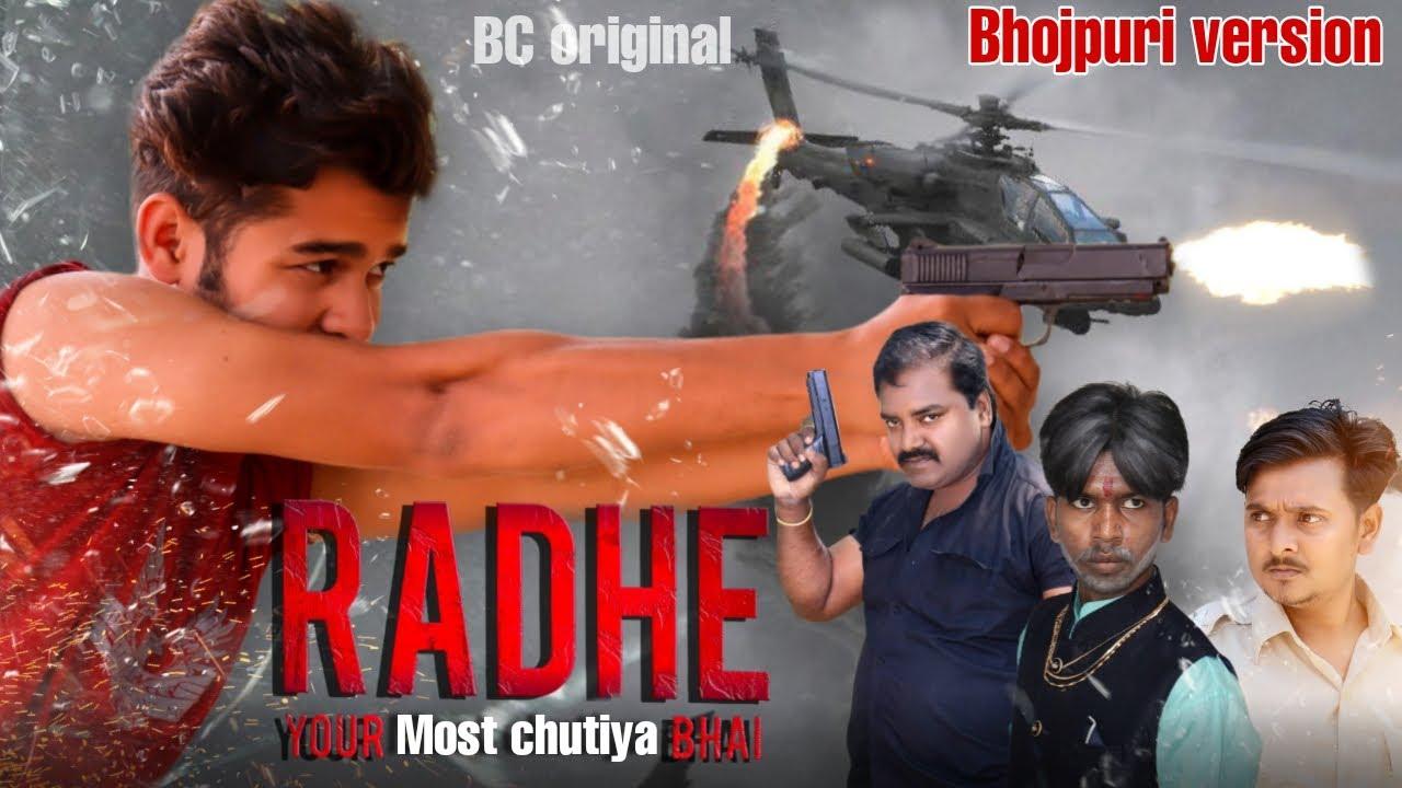RADHE Your most Chutiya Bhai || Bhojpuri version || Salman khan || BYE Creation