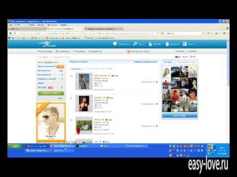 Знакомства  – сайт бесплатного онлайн общения