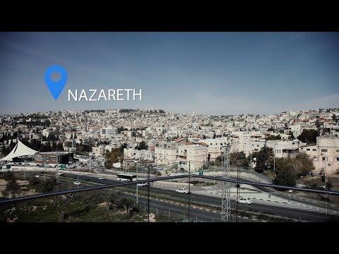 Nazareth: The Annunciation