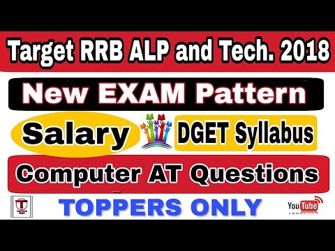 Crack RRB ALP and Tech 2018|100% guarantee|DGET syllabus|Computer AT Quest|new exam pattern|salary